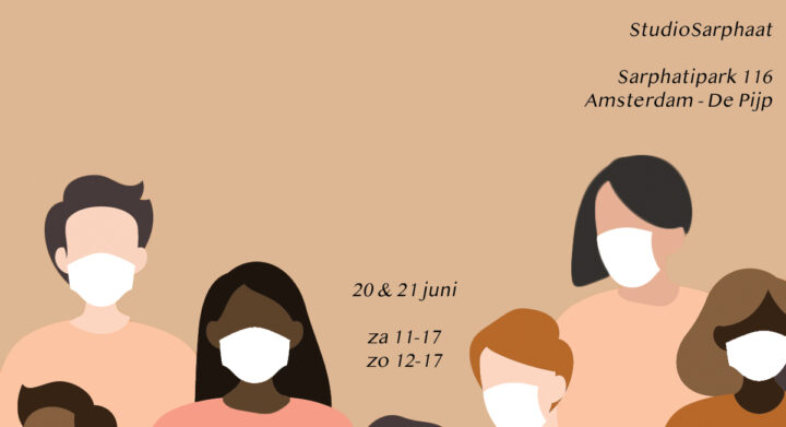POP UP AMSTERDAM DE PIJP FACEMASKS